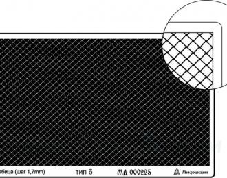 Фототравление Сетка тип 6 (рабица, шаг 1,7 мм)