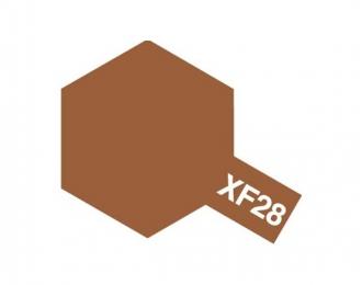 XF-28 Dark Copper (краска эмалевая, темно-медный матовый), 10мл.