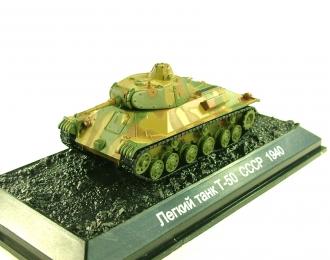 Советский легкий танк Т-50 СССР (1940), Танки Мира Коллекция 14