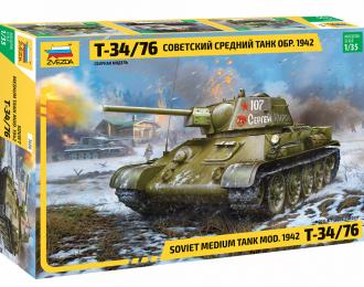Сборная модель советский средний танк обр. 1942 Т-34/76