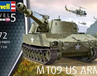 Сборная модель Американская САУ M109