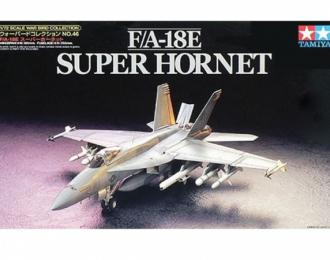 Сборная модель F/A-18E Super Hornet