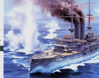 Корабль MIKASABATTLE OF YELLOW