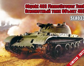 Сборная модель Огнеметный танк Объект 483
