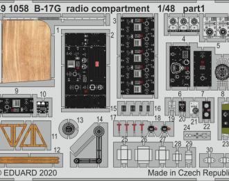 Набор фототравления B-17G радиоотсек