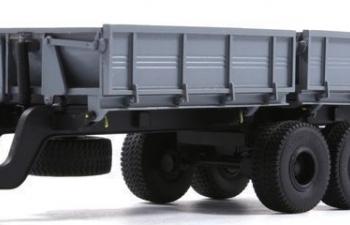 Покрышка КАМА КФ-97 для сельскохозяйственных прицепов, цена за шт.