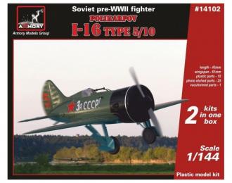 Сборная модель Советский истребитель И-16 тип 5/10