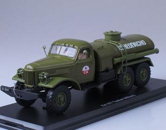 ЗИЛ 157 топливозаправщик АЦ-4,3, хаки