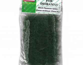 Полоски травы 12 мм зеленые 8 шт
