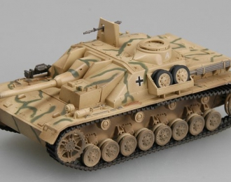 Krupp Sd.Kfz.167 StuG IV Display Model German Army 394.Stug Bgd 1944
