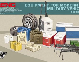 Сборная модель Снаряжение для военного пикапа