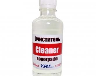 Очиститель аэрографа Cleaner (250 мл)