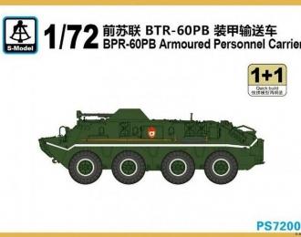 Сборная модель Советский БТР-60ПБ