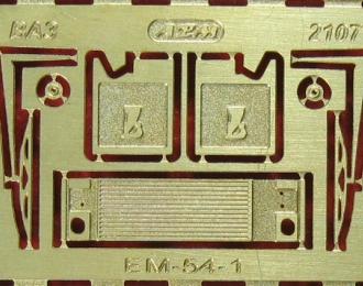 Фототравление Радиатор, брызговики, дворники ВАЗ 2107