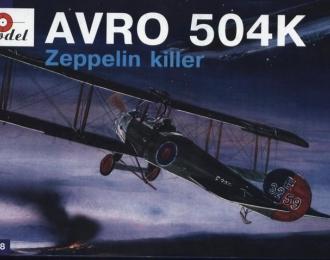 """Сборная модель Британский истребитель Avro 504K """"Zeppelin killer"""""""