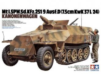 Сборная модель Полугусеничный БТР Sd.kfz.251/9 Ausf.D KANONENWAGEN с короткоствольной пушкой KwK37L/24 и 1 фигурой