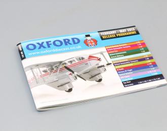 Каталог Oxford Feb-May 2013
