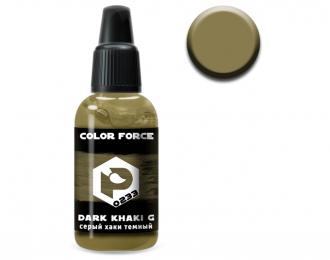 Краска для аэрографии Серый хаки тёмный (Dark khaki grey)