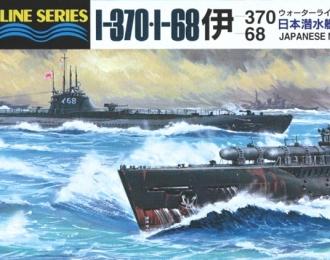 Сборная модель Подводная лодка I-370/ I-68