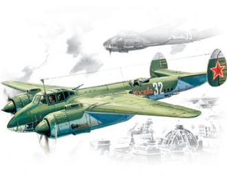 Сборная модель ТУ-2С- советский бомбардировщик Второй Мировой войны.