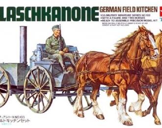 Сборная модель Немецкая полевая кухня с 2 лошадьми