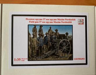 Полевое орудие 37 мм орудие Maxim-Nordenfelt