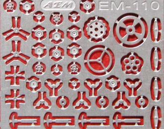 Фототравление Комплект маховиков для вентиля