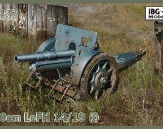 Сборная модель Гаубица 10cm LeFH 14/19(t)