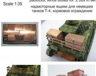 надмоторные ящики для немецких танков Т-4,петли, навесные замки,кормовое ограждение