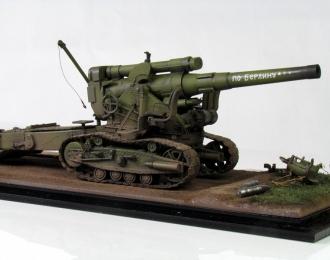 Б-4 - гаубица 203-мм (композиция 4)