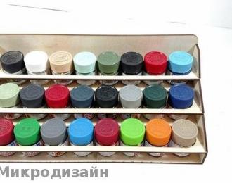Стенд для красок тип 2