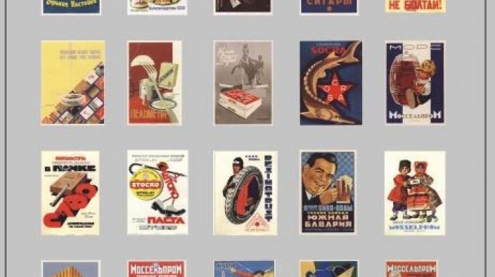 Набор декалей Плакаты СССР Товары (100х140)
