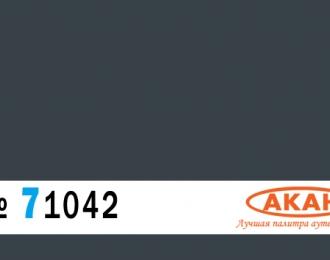 Германия Ral: 7016 Голубовато-серый (Blaugrau)