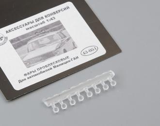 Фары проблесковые для автомобилей Милиция-ГАИ, прозрачный