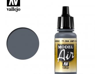 """Краска акриловая """"Model Air"""" AMT-11 Серо-голубой"""