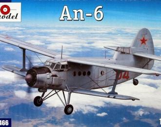 Сборная модель Советский высотный разведчик погоды Ан-6