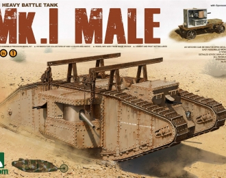 Сборная модель Британский тяжелый танк Mk.I Самка  2 в 1 (с монтажным краном и транспортером для вооружения)