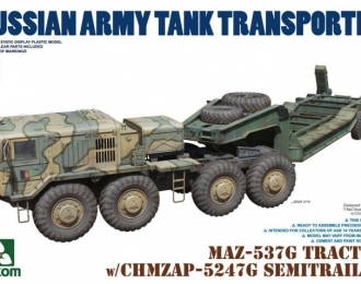 Сборная модель MAZ-537G Tractor w/ CHMZAP-5247G Semitrailer