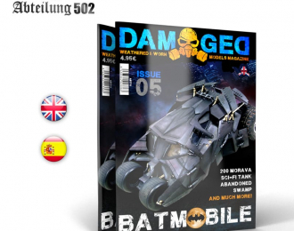 DAMAGED ISSUE 05 EN /  Вопрос повреждений 05 (Англ)