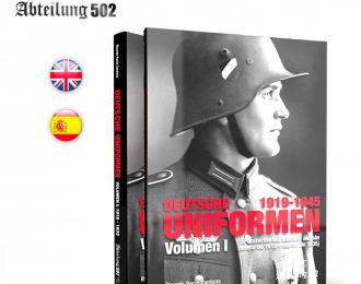 """Книга """"Униформа германских солдат"""" (1919-45ГГ, АНГЛИЙСКИЙ ЯЗЫК)"""