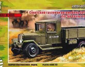 Сборная модель Грузовой автомобиль ЗиС-5В