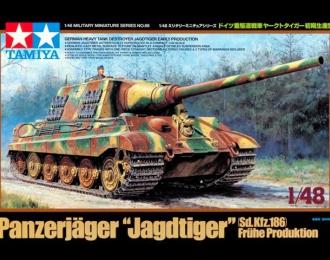 Сборная модель Нем. самоходное противотанковое орудие Jagdtiger, 2 фигуры, 3 варианта декалей