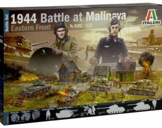 Сборная модель 1944 BATTLE AT MALINAVA - BATTLE SET