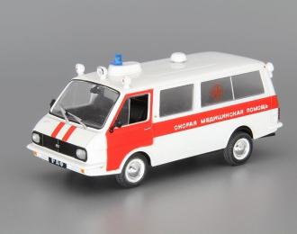 РАФ 22031 Скорая помощь, Автомобиль на службе 61, белый
