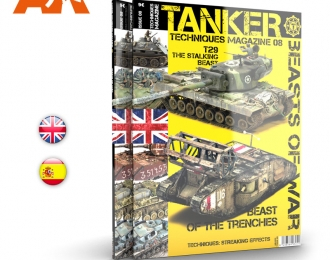 TANKER ISSUE 08 BEASTS OF WAR