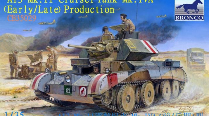 Сборная модель Танк  A13 Mk.II Cruiser Tank Mk.IVA (Early/Late) Production