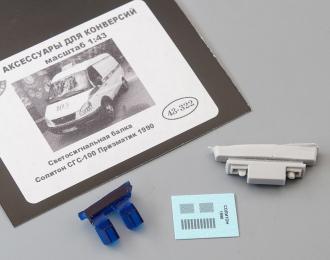 Светосигнальная балка Солитон СГС-100 Призматик 1990, синий