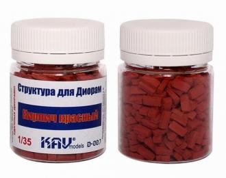 Кирпич красный (500 шт)