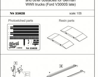 Набор для доработки Деревянные доски для самовытаскивания немецких грузовых автомобилей (Ford V3000S)