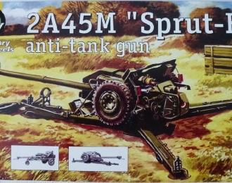 Сборная модель Пушка Спрут 2А45М